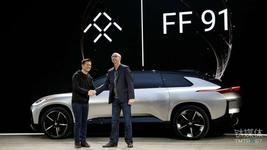 """Faraday Future """"Fires"""" Its CFO and CTO for """"Malfeasance"""", """"Dereliction"""" and """"Violation of Law"""", Seriously?"""