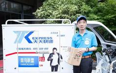 Suning Acquires TTK Express At ¥4.25 Billion, Alibaba Might Be The Biggest Winner