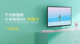 NEWS ALERT: Xiaomi Debuted A 32-Inch Mi TV 4A, The Smallest And Cheapest Mi TV Ever