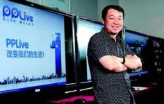 PPTV原CEO陶闯